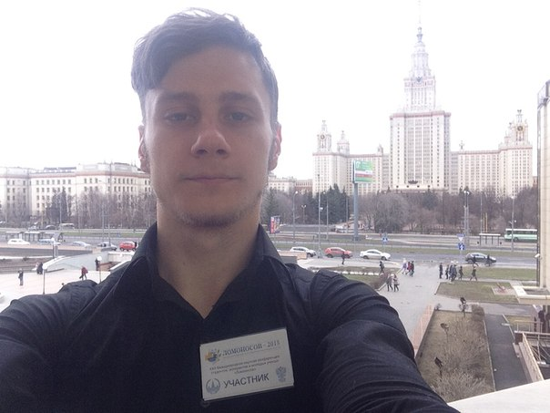 Бурый Антон Охрана окружающей среды Ломоносов 2015