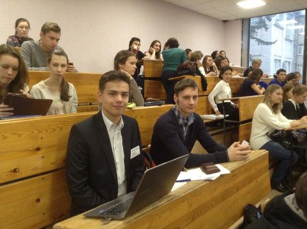 Бурый Антон международная экологическая конференция