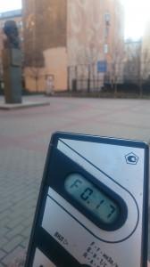Измерение радиации на улице Благоева в Санкт-Петербурге