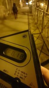Измерение радиации на улице в Санкт-Петербурге