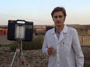 Отбор проб воздуха для химического анализа на свалке